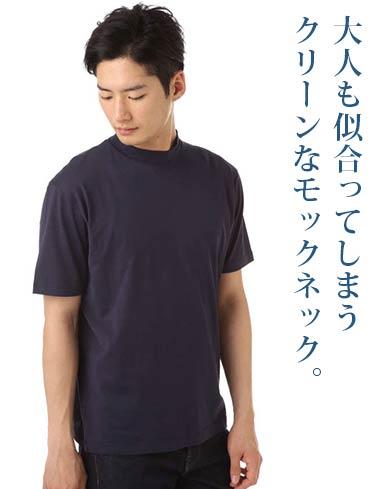 サンスペルTシャツ1