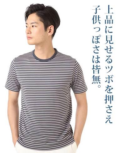 サンスペルTシャツ2