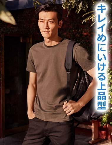 ユニクロTシャツ1