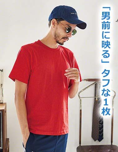 ユナイテッドアスレTシャツ1