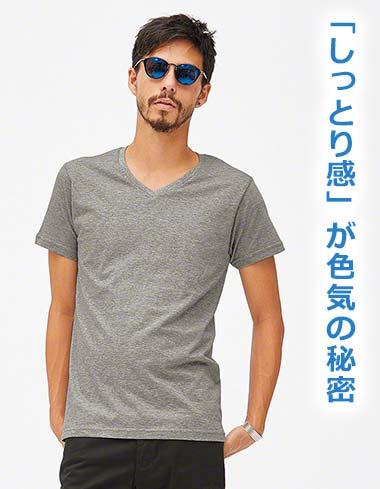 ユナイテッドアスレTシャツ2
