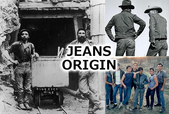 ジーンズの起源