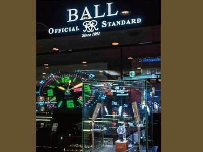 ballshop02
