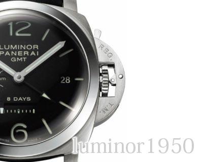 ルミノール1950