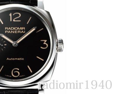 ラジオミール1940