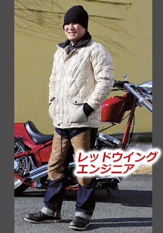 redwingboo02