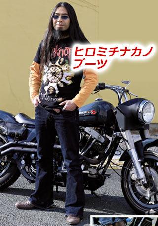 ridersboots003
