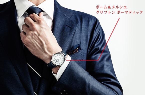 cba29f07d2 はじめての高級腕時計ブランド12選 | メンズファッションブランドナビ