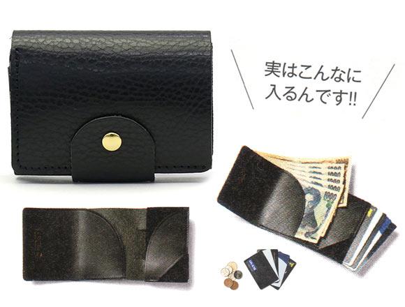 the best attitude 22938 f748c 男性】おすすめのミニ財布ブランド15選   メンズファッション ...