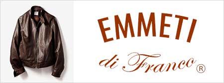 エンメティ