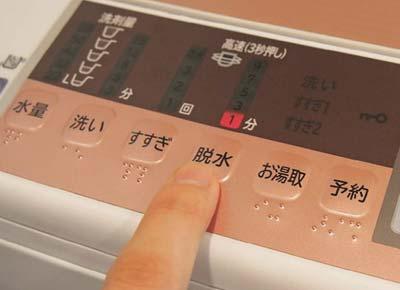 trトレンチコート 洗濯5enchw05