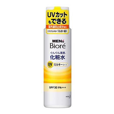 浸透化粧水 UVミルキータイプ