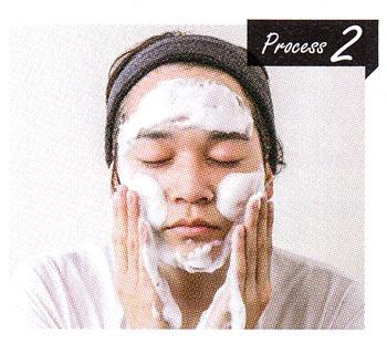 男性 洗顔方法2
