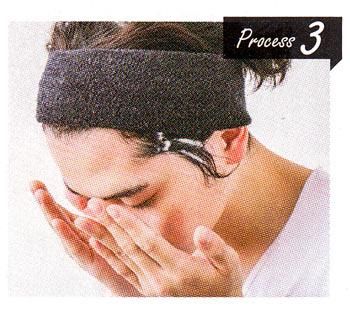 男性 洗顔方法3