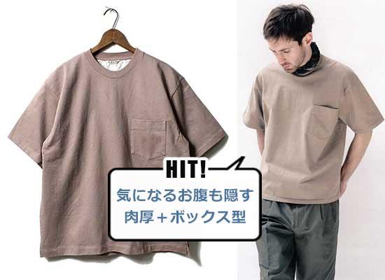 オーラリー Tシャツ