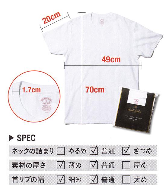 ブルックスブラザーズ スーピマコットン 3パック クルーネック Tシャツ