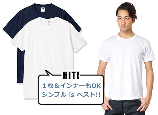 フルーツ・オブ・ザ・ルーム Tシャツ