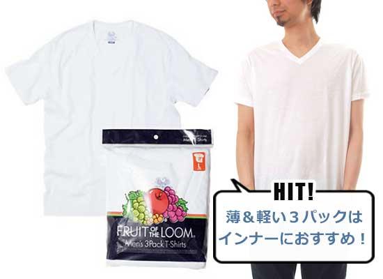フルーツ・オブ・ザ・ルーム Tシャツ2