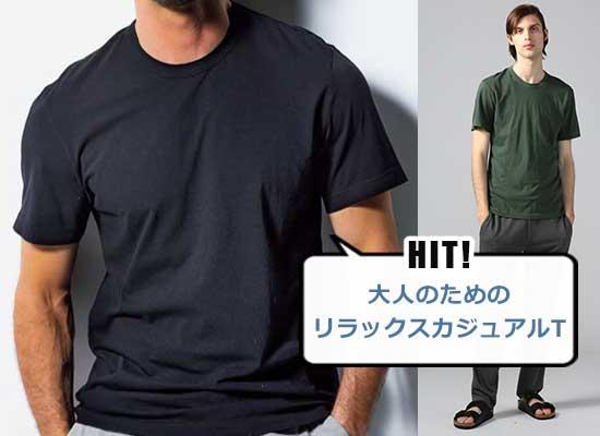 ジェームスパース Tシャツ