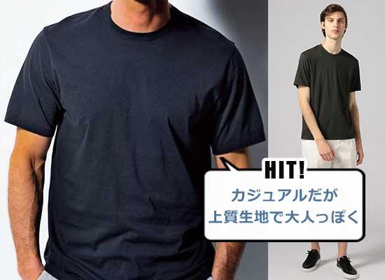 ジェームスパース Tシャツ2