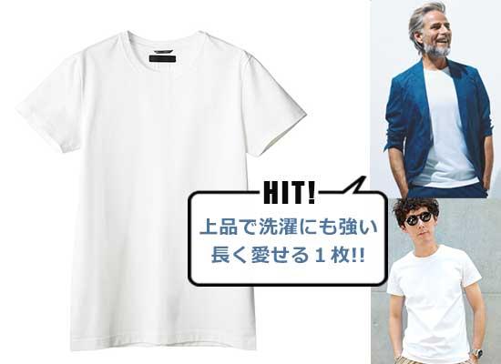 ジュンハシモト Tシャツ2