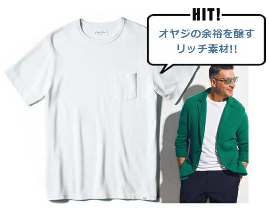 ルクシー Tシャツ