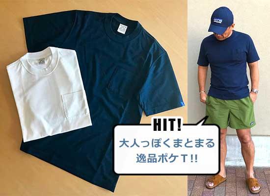 ループウィラー Tシャツ