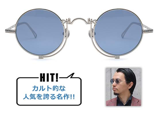 マツダ 10601H