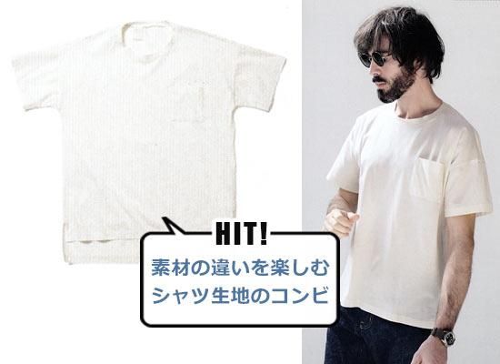 N.ハリウッド Tシャツ3