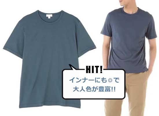 サンスペル Tシャツ