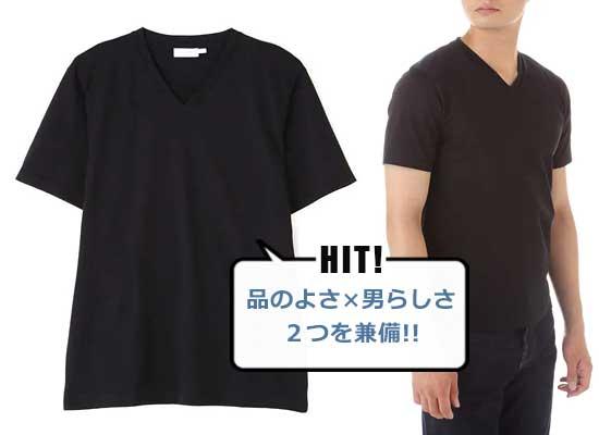 サンスペル Tシャツ2