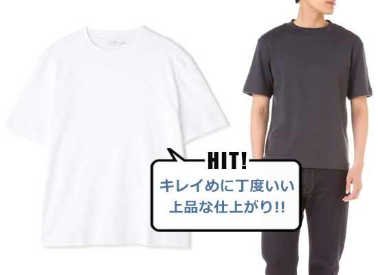 サンスペル Tシャツ3