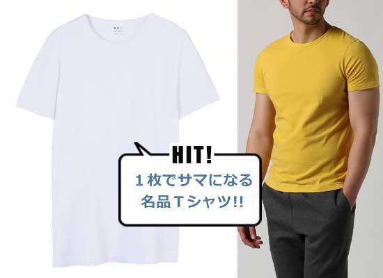 スリードッツ Tシャツ