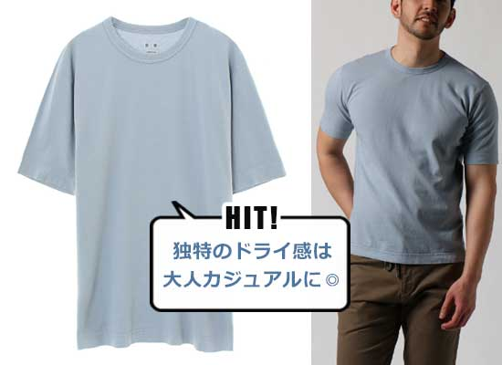 スリードッツ Tシャツ2