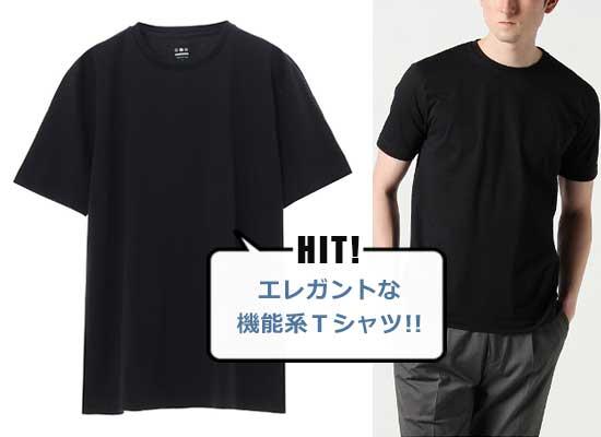 スリードッツ Tシャツ3