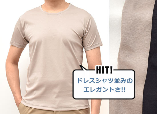 VEIL Tシャツ