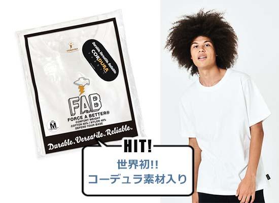 フォース ア ベター BASIC CORDURA T-Shirts