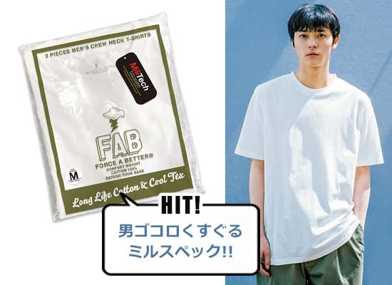 フォース ア ベター BASIC MILITECH 2枚パック T-shirt