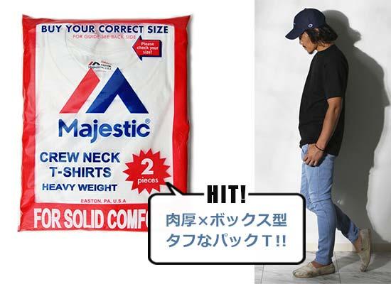 マジェスティック 2PクルーネックTシャツ