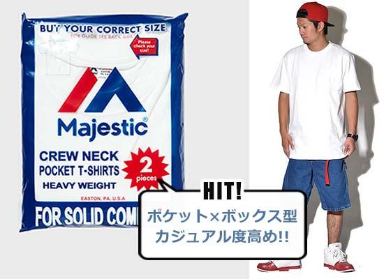 マジェスティック2PポケットTシャツ