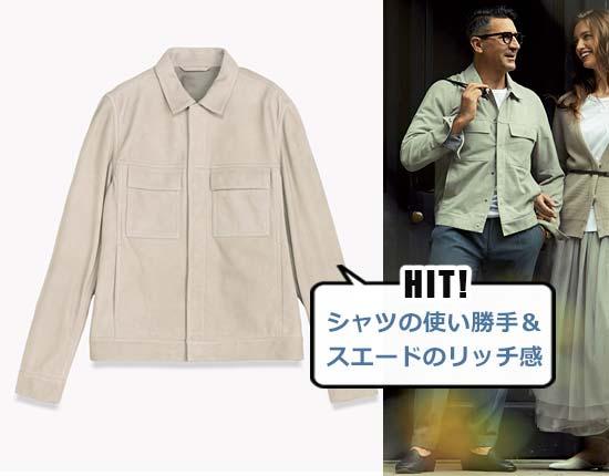 セオリー レザーシャツ
