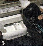 フリース洗濯3
