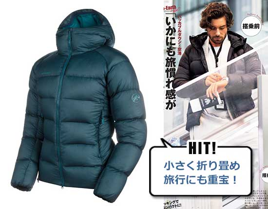 マムート Meron IN Hooded Jacket AF Men