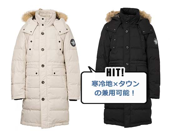 ポールワーズ MAKALU QUILTING LONG COAT