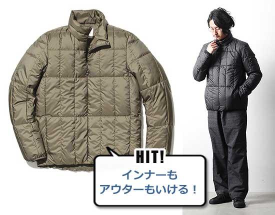 スノーピーク Recycled Middle Down Jacket
