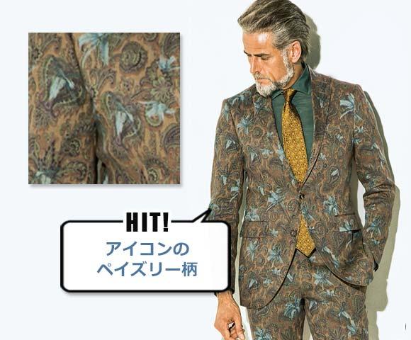 エトロ ペイズリー柄ジャケット