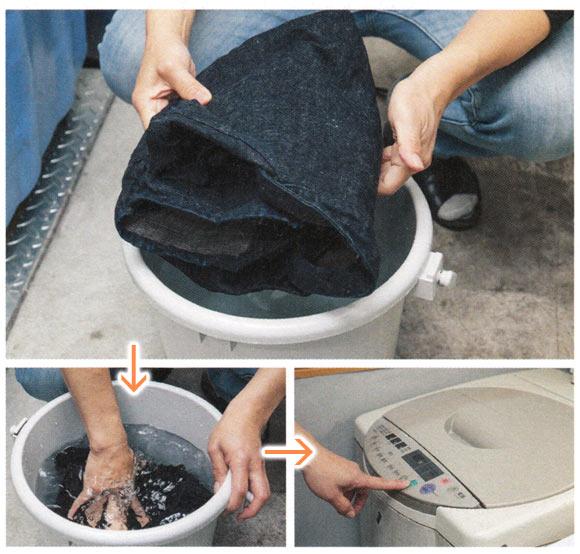 ジージャン洗濯3
