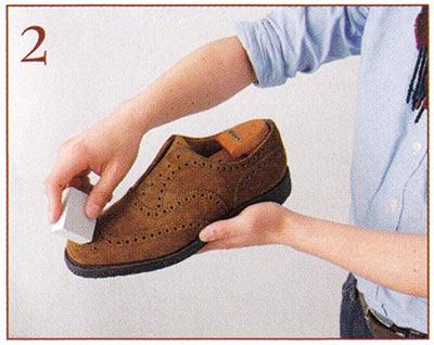 スエード靴 メンテナンス2