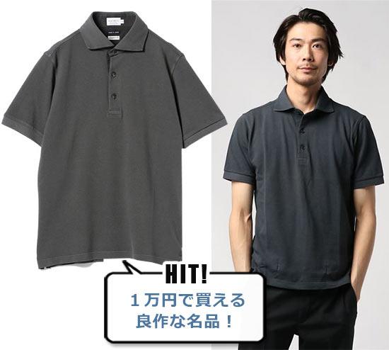 コルシーニ ポロシャツ2