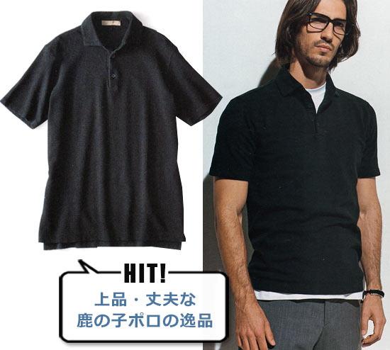 クルチアーニ ポロシャツ2